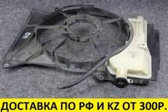 Диффузор радиатора Toyota Raum NCZ20 1NZFE Оригинал