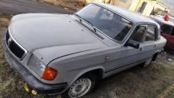 ГАЗ 3110 Волга, 2020