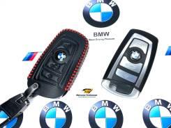 Чехол ключа зажигания BMW 1, 3, 5, 6, 7, X3, X4
