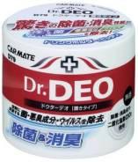 Устранитель Неприятных Запахов Dr. Deo, В Подстаканник Dr. DEO арт. D79