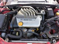 Двигатель Opel Vectra B, 1997, 1.6 л, бензин (X16XEL)