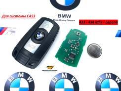 Ключ зажигания (434 MHz) BMW 1, 3, 5, 6, 7, X5, X6, Z4 2005-2013 год
