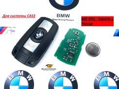 Ключ зажигания (868 MHz) BMW 1, 3, 5, 6, 7, X5, X6, Z4 2005-2013 год