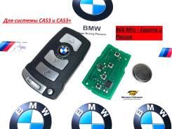 Смарт ключ зажигания (868Mhz) BMW 7 (E65, E66)
