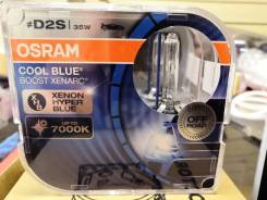Ксеноновые лампы D2S Osram Xenarc COOL BLUE Boost