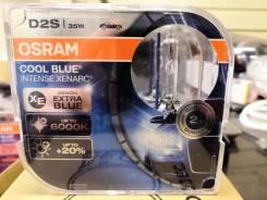 Лампа D2S ксенон Osram cool blue intense