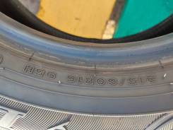 Dunlop Enasave. летние, 2014 год, б/у, износ 20%