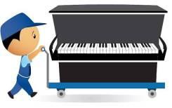 Вывоз хлама, старой мебели, нерабочей техники, подъем тяжестей пианино
