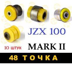 Сайлентблоки на MARK 2 JZX100 перед от Официального дилера