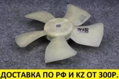 Вентилятор охлаждения радиатора. Toyota: Platz, Allion, ist, Allex, Ipsum, Avensis, Corolla, Probox, Yaris Verso, Raum, Estima, Opa, Caldina, Etios, T...