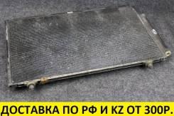 Радиатор кондиционера Toyota Caldina ZZT241 1ZZFE Оригинал
