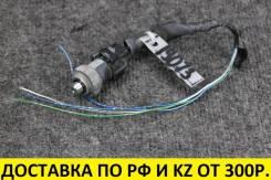 Датчик давления фреона кондиционера Denso 443440-0210, 8864522070