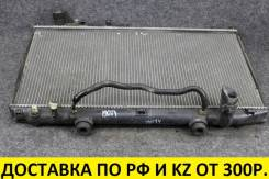 Радиатор охлаждения двигателя Toyota Aristo / Lexus GS300 Оригинал
