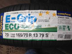 Goodyear EfficientGrip Eco EG01, 165/70R13