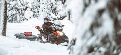 BRP Ski-Doo SKANDIC SPORT 600 EFI ES, 2020