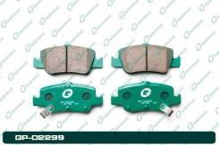 Колодки Тормозные G-Brake Япония GP-02299 На Бородинской 26А