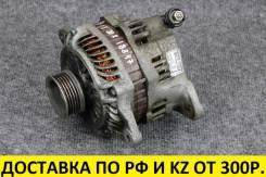 Контрактный генератор Subaru 23700AA520, 23700AA521 Оригинал