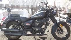 ABM X-moto Road Star 250, 2015