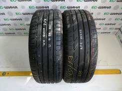 Bridgestone Potenza S001, 225 45 R19