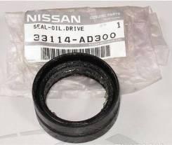 Сальник раздаточной коробки правый Nissan 33114-AD300