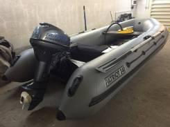 Наши лодки Патриот 340. 2012 год, длина 3,40м., двигатель подвесной, 9,90л.с., бензин