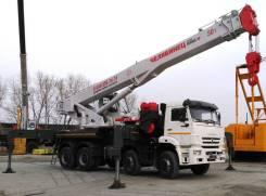 Челябинец КС-65717-34. Автомобильный кран КС-65717 г. Иркутск, 34,80м.