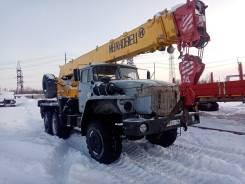 Ивановец КС-35714. Продается Автокран 16 тн