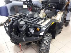 Квадроцикл STELS ATV 600 LEOPARD камуфляж,Мото-тех, 2020