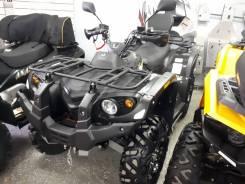 STELS ATV 650YS EFI LEOPARD, 2020