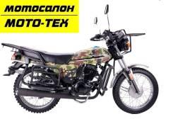 Мотоцикл RACER RC150-23A TOURIST, оф.дилер МОТО-ТЕХ, Томск, 2020
