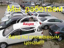 Аренда автомобиля с выкупом, прокат авто