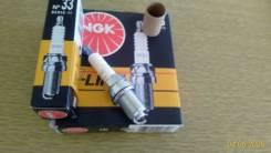 Свеча зажигания BKR5E11