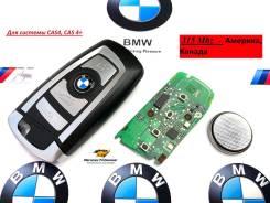 Ключ зажигания (315 Mhz) BMW 1, 3, 5, 7, X3, X5, X6 серии