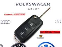 Ключ зажигания 433 MHz Volkswagen 5K0837202AD