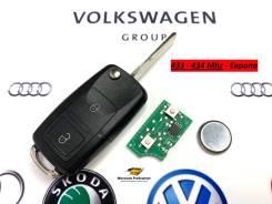 Ключ зажигания (433MHz) Volkswagen 2х кнопочный