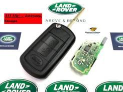 Ключ зажигания (315 Mhz) Land Rover