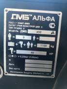 Лодка ДМБ450А