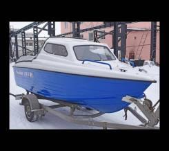 Продаем Wyatboat (Вятбот)