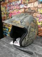 Шлем открытый GM-2 комуфляж