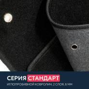 Коврики ворсовые для Kia Ceed III 2018-. Texar