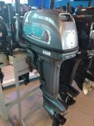 БУ лодочный мотор Mikatsu 20