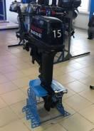 БУ лодочный мотор Nissan Marine 15 2-тактный