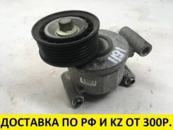 Контрактный натяжитель ремня Mazda LF/L3/L8/L5 под ЭУР