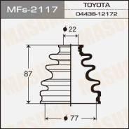 Пыльник привода (силикон) MASUMA MFS2117