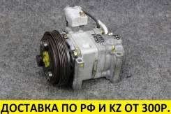 Компрессор кондиционера Mazda Demio B3, B5 контрактный