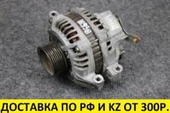 Контрактный генератор Honda K20A / K24A. 4pin. 1mod. AHGA53/AHGA55