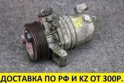 Компрессор кондиционера Nissan HR15DE, HR16DE, MR18DE