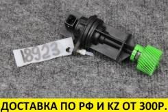 Контрактный датчик спидометра Nissan QG, A/T, 2WD, D=30mm Оригинал