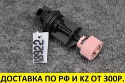 Контрактный датчик спидометра Nissan 327025J004, 327025J005 Оригинал