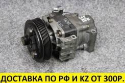 Контрактный компрессор кондиционера Mazda L3VDT/L8/L3/LF. Оригинал